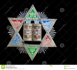 http://www.dreamstime.com/royalty-free-stock-images-vintage-colorful-magen-david-star-david-image12233179